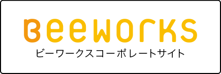 Beeworks