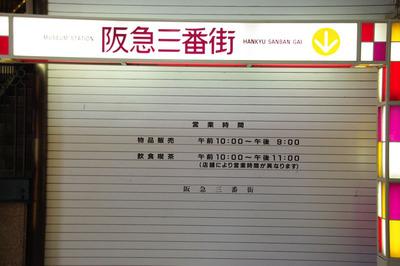 report_0409_シャッター.JPG