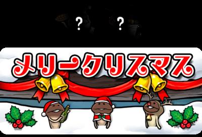 161208_img_detail01_jp.png