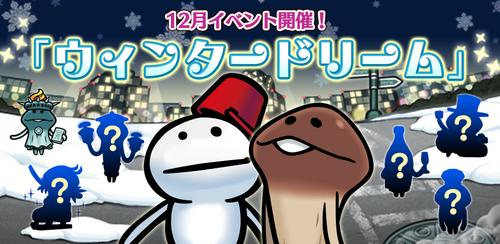 dx_161221_jp.png