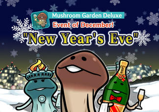 "[Deluxe] December Event ""New Year's Eve"" is released イメージ"