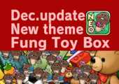 "[NEO Mushroom Garden]Theme ""Fung Toy Box"" has new upgrades!  Ver.2.22.0 Update! イメージ"