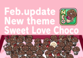 "[NEO Mushroom Garden]Theme ""Sweet Love Choco"" has new upgrades! Ver.2.23.0 Update! イメージ"
