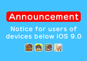[Mushroom Garden Apps] Notice for users of devices below iOS 9.0 イメージ