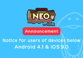 【NEO Mushroom Garden】Notice for users of devices below Android 4.1 & iOS 9.0 イメージ