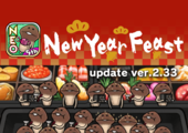 "[NEO Mushroom Garden]New theme ""New Year Feast"" has been Added! Ver.2.33.0 Update! イメージ"