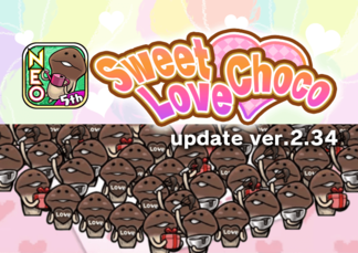 "[NEO Mushroom Garden]Theme ""Sweet Love Choco"" has new upgrades! Ver.2.34.0 Update! image"
