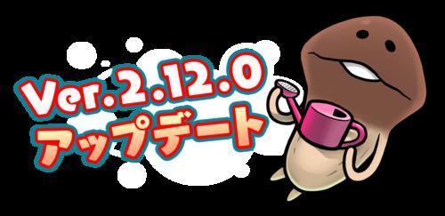 170907_tit_main_jp.png
