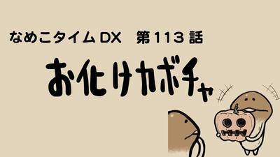 160923_title_a.jpg