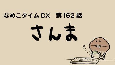 160923_title_b.jpg