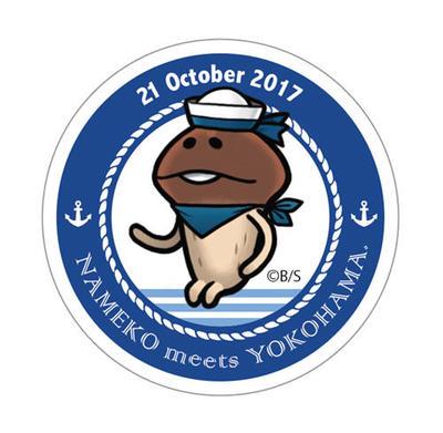 yokohamakinoko_sticker.jpg