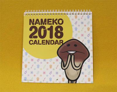 calendar_02_01.jpg