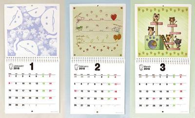calendar_02_02.jpg