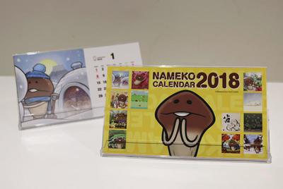 calendar_03_01.jpg