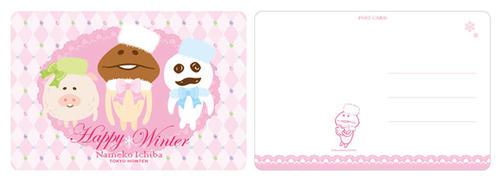 1205_carddesign.jpg