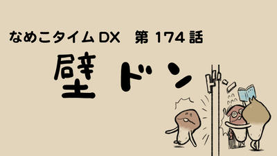 171222_a__title.jpg