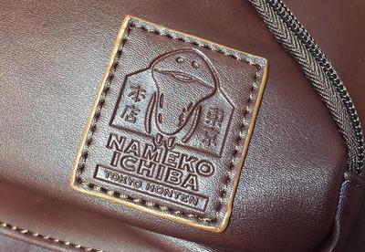 backpack_cha_02.jpg
