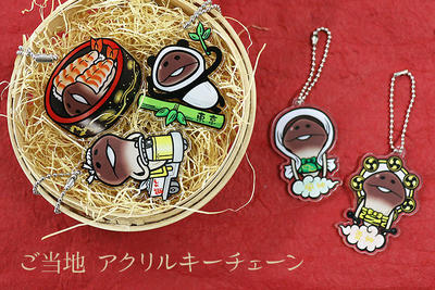 gotouchikc01.jpg