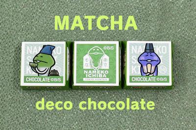 maccha_decochoco01.jpg