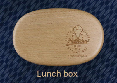 180913_good_lunchbox.jpg