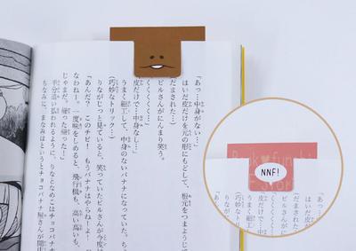 180913_shiori_02.jpg