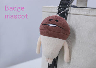 180921_good_mascot01.jpg