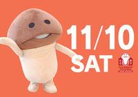 181110_ichiba_event_thumbnail.jpg
