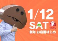 181214_ichiba_event_thumbnail.jpg