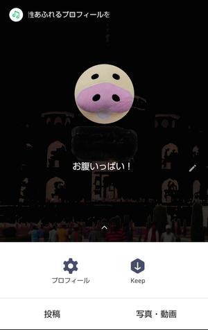181221_nui_022.jpg