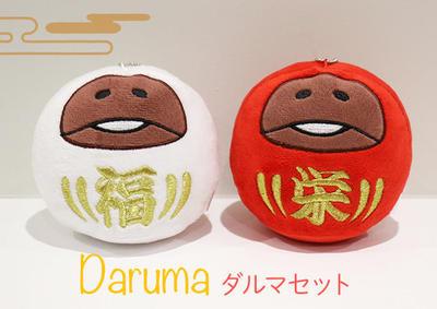 181226_good_daruma_01.jpg