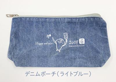 181226_good_minifukua_01.jpg