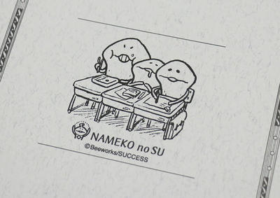 190118_naisu_note_02.jpg
