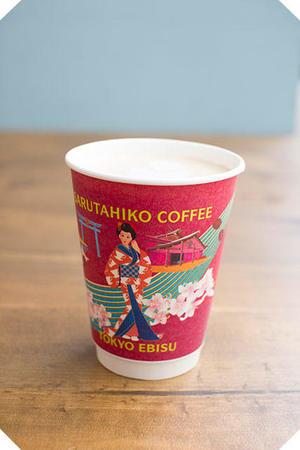 190125_his_sarutahiko02.jpg