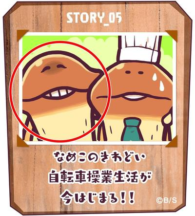 kaihatsu#4_03.jpg