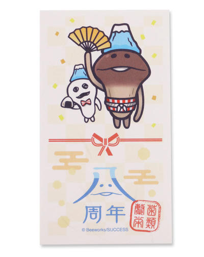 190604_ichiba7.jpg