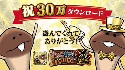 0518_kiwami_jp.png