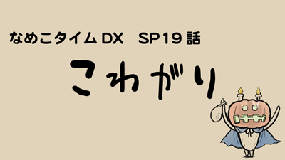 191031sp19title.png