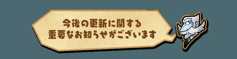 jiihitokoto_jp73.png