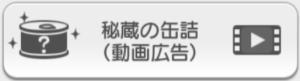記事07_03 (1).png