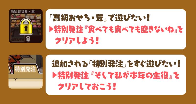img_detail03_jp.png