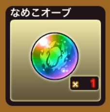 img_detail05_jp.png