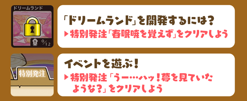 img_detail04_jp.png