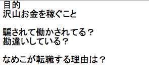 kaihatsu#02_02.png