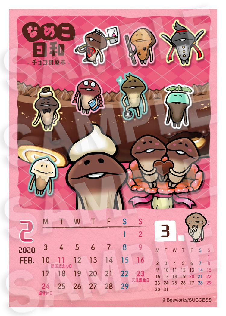 nameko_fancolle_2002_b.jpg