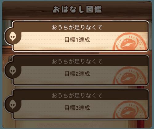 25_Ohanashizukan_04.png