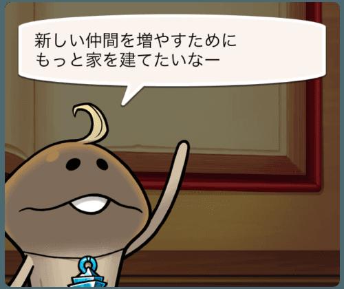 25_Ohanashizukan_05.png