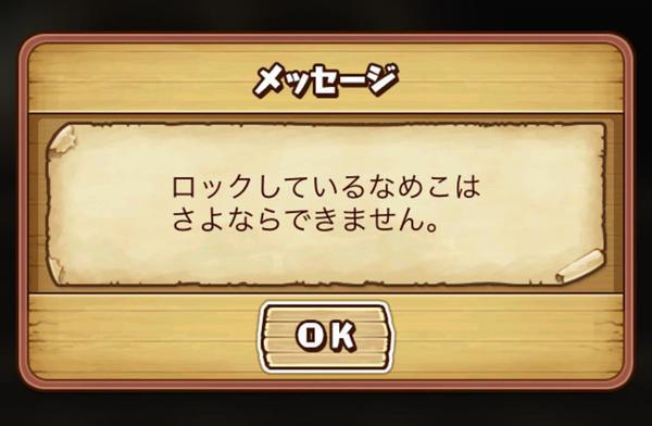 190115_kinou_04.jpg