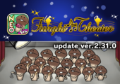 "[NEO Mushroom Garden]New theme ""Funghi Theater"" has been Added! Ver.2.31.0 Update! イメージ"