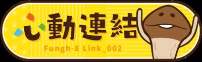 bt_wakuwaku02.png