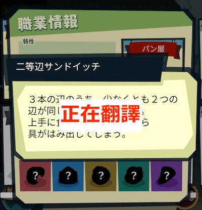 Screenshot_20190318-192051_zh.png